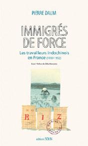 immigresdeforce2