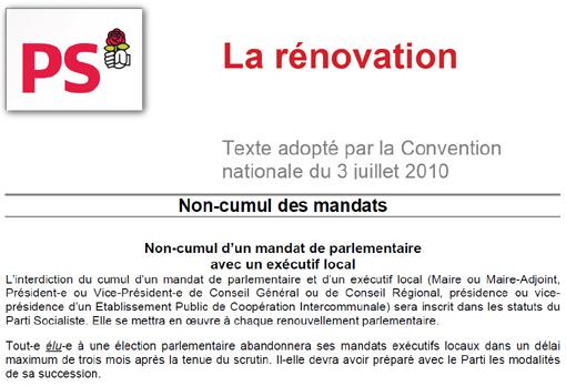 Extrait du texte sur la rénovation du Parti socialiste (Montage : Montpellier journal)