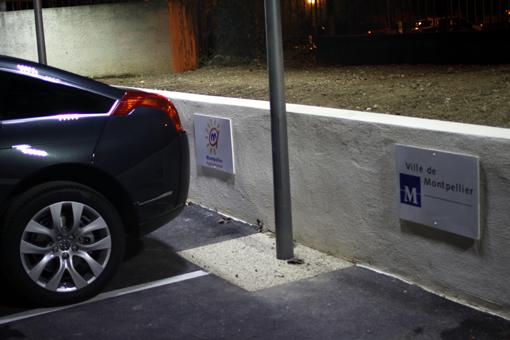Sur le parking VIP du palais des sports René Bougnol (photo archive : J.-O. T.)