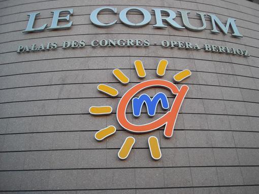 La façade du Corum de Montpellier en entrée de ville (photo : J.-O. T.)