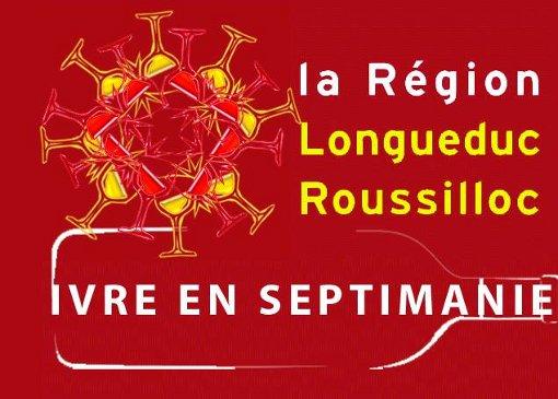 Le logo de la région Languedoc-Roussillon revisité pour la Saint-Georges